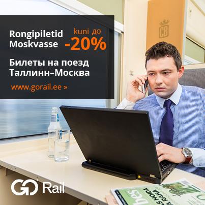 Rongipiletid-20_403px